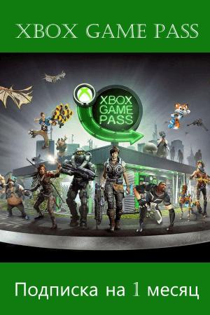 Подписка Xbox Game Pass на 1 месяц (только новые аккаунты)