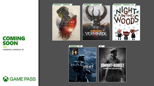 Скоро для всех подписчиков: Объявлена вторая волна игр Xbox Game Pass на сентябрь
