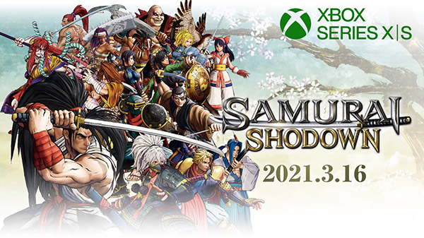 Samurai Shodown для Xbox Series выходит 16 марта