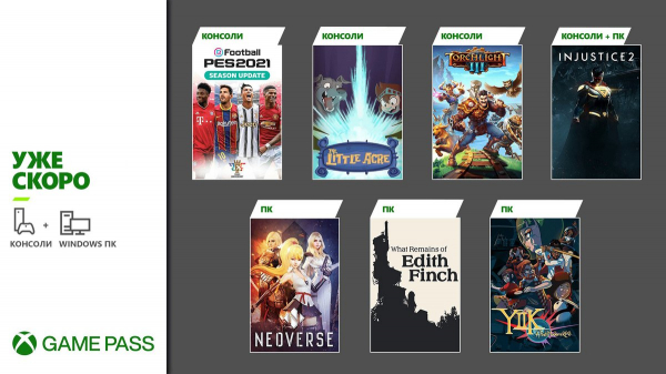 В Xbox Game Pass добавят PES 2021 и Injustice 2