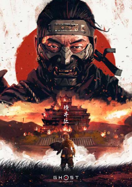 Ghost of Tsushima 2 для PlayStation 5? Sucker Punch ищет старшего сценариста для работы над новой игрой в открытом мире