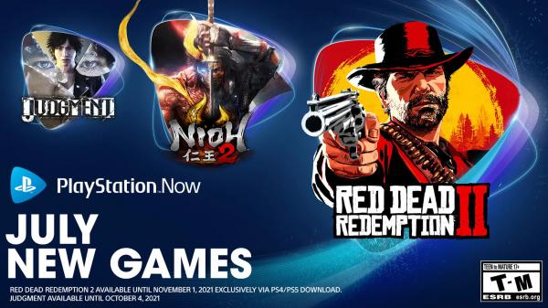 Не только PS Plus: Чем Sony порадует подписчиков PlayStation Now в июле